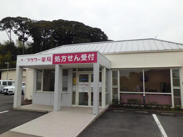 店舗一覧|フラワー薬局|静岡県 調剤薬局
